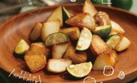 (日本語) キムラカズヒロ様著書 サルベージ・パーティから生まれた「使い切る」ための4つのアイデアと50のレシピ スタイリング