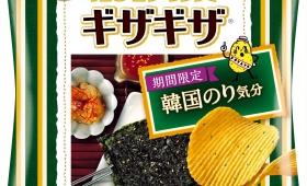 カルビーポテトチップスギザギザ 韓国のり気分 パッケージ調理、スタイリング