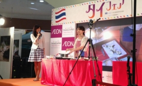 AEON THAI Fair Cooking School
